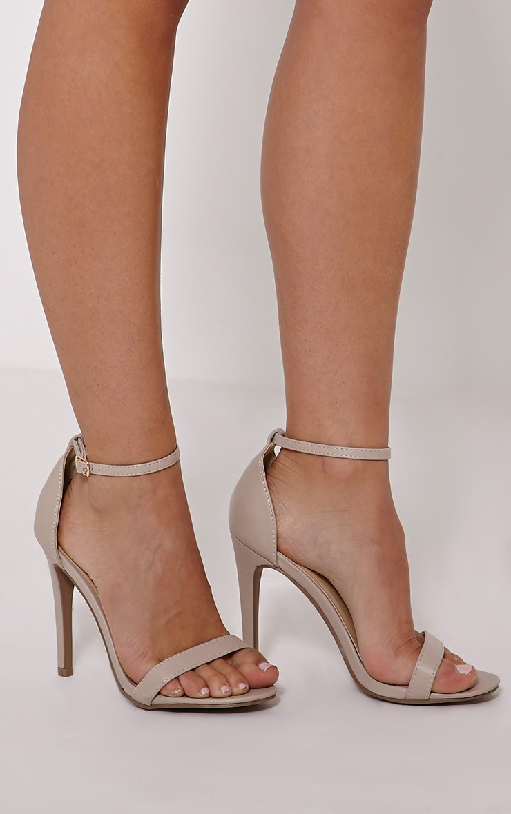 30df3d9b51a Nude Strappy Heeled Sandals